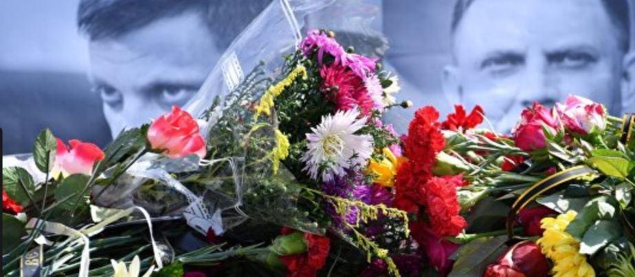 Minsk Agreement funeral