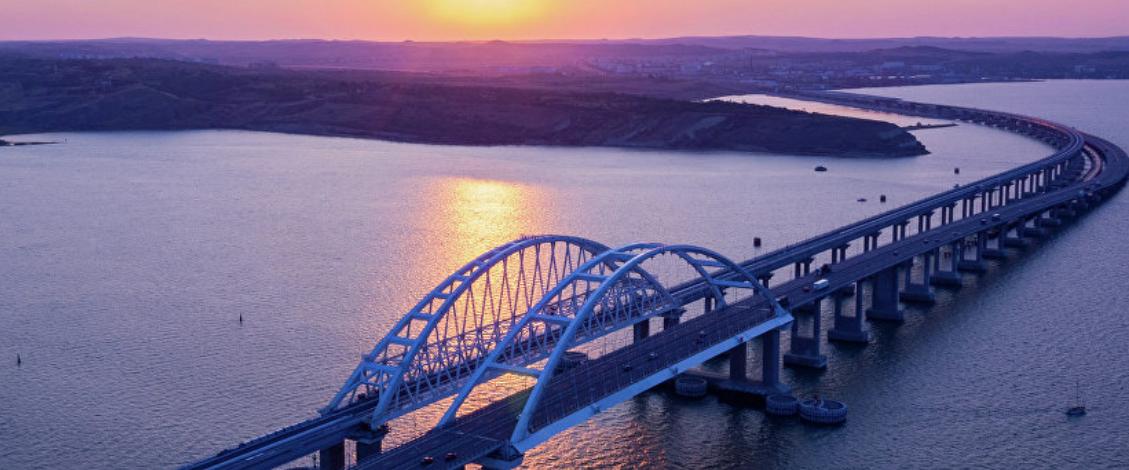 Crimea: EU non-recognition policy