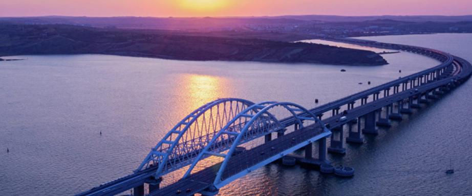 Crimea: EU non-recognitionpolicy